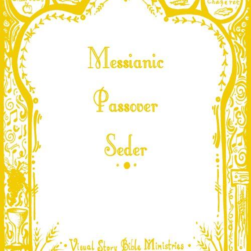 Seder Book Front 1